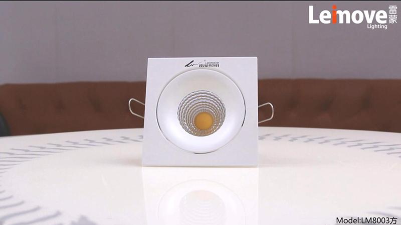 LM8003-square