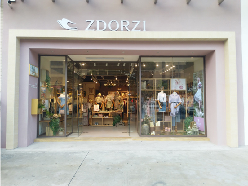 ZDORZI Exhibition Room
