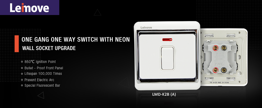 door one switch single light switch Leimove manufacture