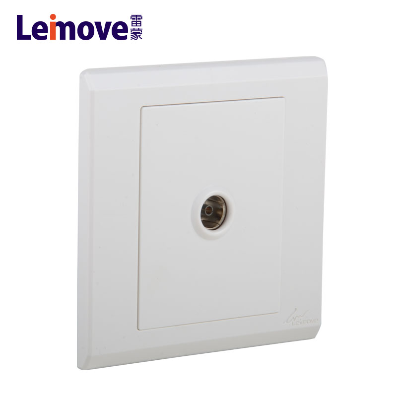 Leimove- Leimove manufacture-Leimove Lighting-2
