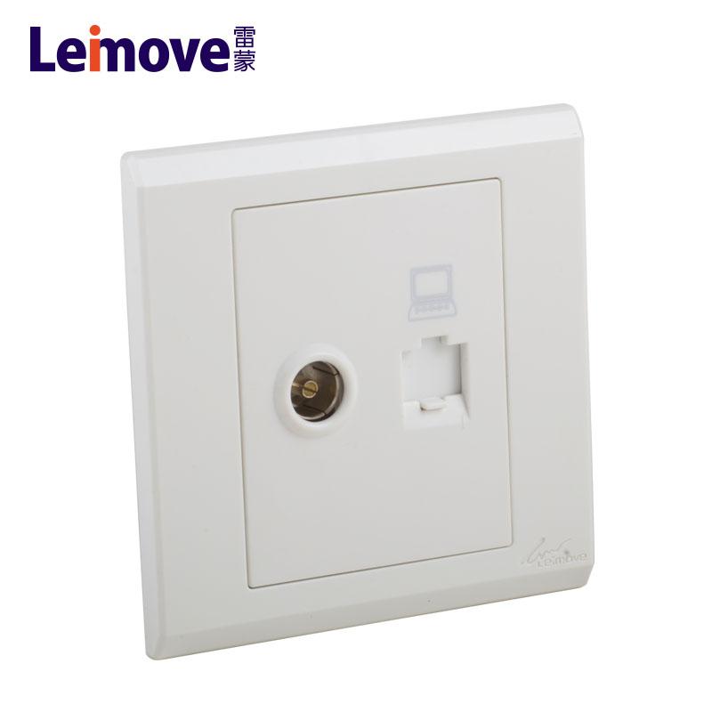 Leimove-Leimove Brand -Leimove Lighting-2