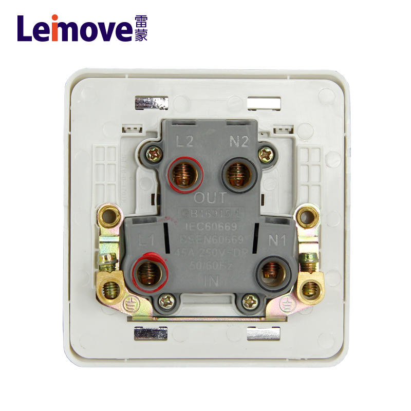 45A bipolar switch with light LMD245L(A)