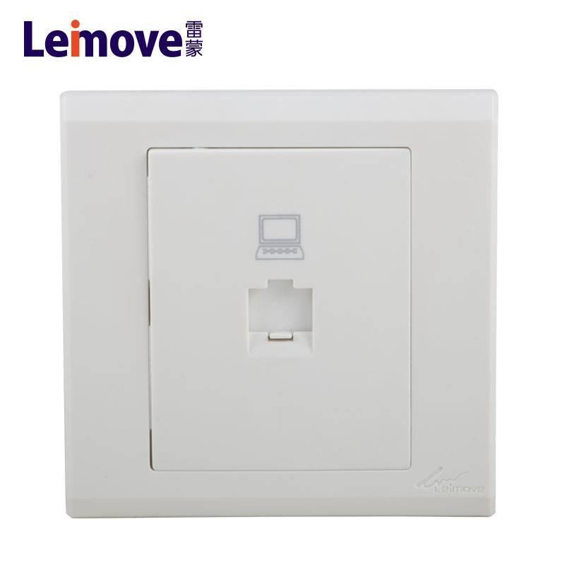 Single computer socket LML-HUI(2)